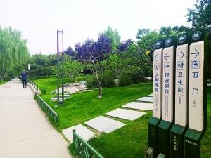 雷人!北京海淀一公园西门变人名 园林局:将尽快处理