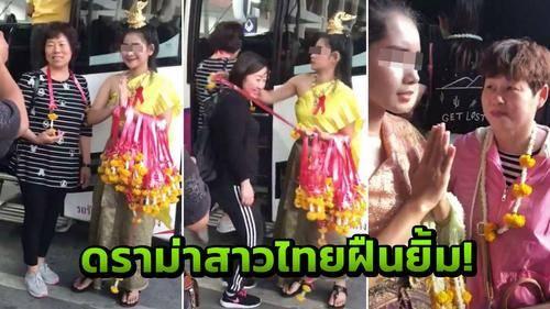 泰国迎宾强颜笑:从惊吓到微笑只需一瞬间 网友搞笑模仿也是醉了