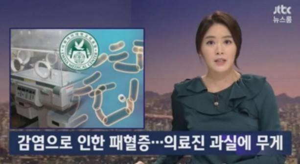 太惊悚了!整容后患上败血症 韩国20名顾客集体患上败血症震惊世界