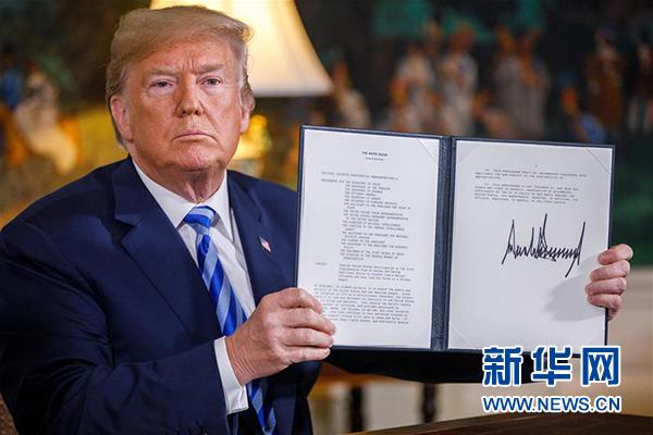 特朗普宣布美国将退出伊核协议
