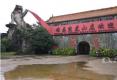 桂林发生老虎伤人事件:2名饲养员打扫老虎笼 1名饲养员被咬死