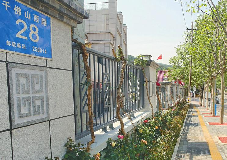 城市提升历下瞄准城市生态绿化 回龙山将成省内首座动步公园