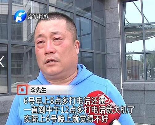 悲哀!90后空姐漏夜打车遇害 在郑州航空港区架设汽车去市内惨遭叁灾八难
