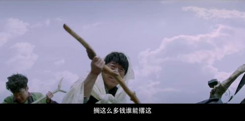 黄渤张艺兴遭王宝强暴打  电影《一出好戏》的首支预告究竟透露了什么?