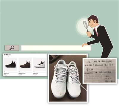 近千元耐克鞋穿1天坏了 专柜牛气回应:不退不换不修