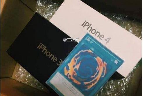 奇葩网购:网购电饭煲收砖头 网购小米手机收大米 网购iPhone7收iPhone3+4