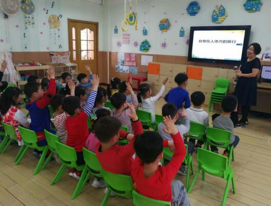 槐荫区实验幼儿园举办家长进课堂活动