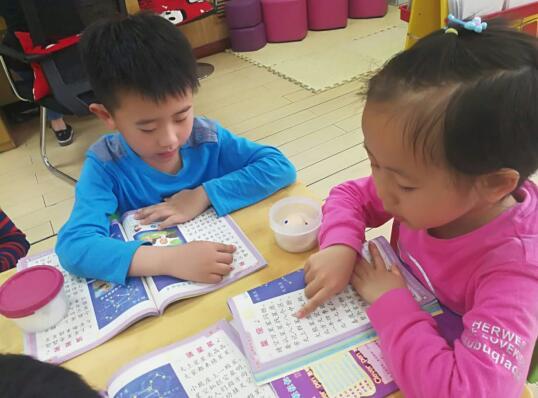 槐荫区实验幼儿园举办感恩母亲节——护蛋行动