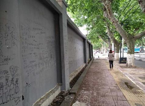 南京涂鸦墙被清理 只剩下灰白单调的墙面 令人唏嘘