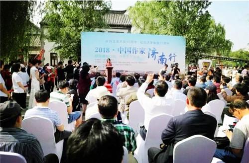 """34名文学""""大咖""""将""""深扎""""济南3天!中国作家济南行启动仪式在百花洲举行!"""