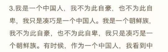 """北京日报批罗永浩 其语不惊人死不休的微博一大特点是""""亲日贬华"""""""