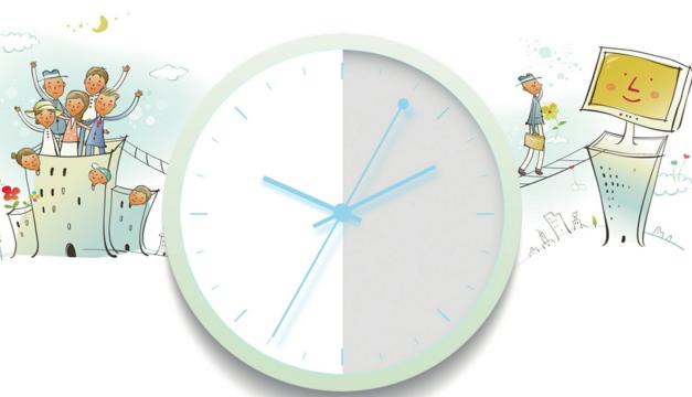 """满足高端吃喝住用行 CBD将形成""""5分钟×24小时""""生活圈"""