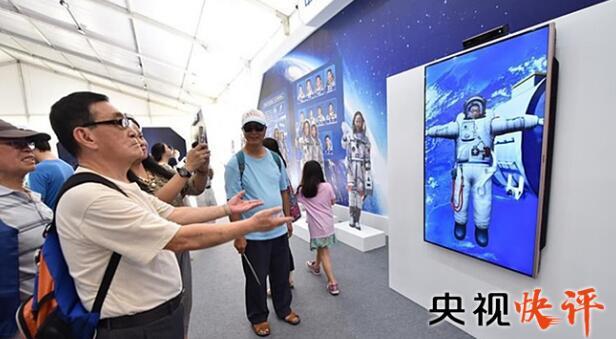 【央视快评】支持香港成为国际创新科技中心