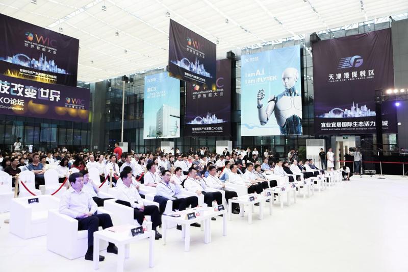 世界智能大会开幕 主题:AI赋能——智能科技改变世界