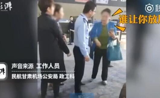 情绪失控?大学教授辱骂地勤 教授因赶飞机来晚了看她说啥了?
