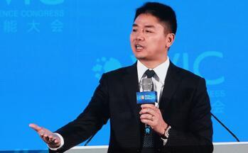 开除京东一半员工?刘强东辟谣 智能技术为零售企业投资未来的重选