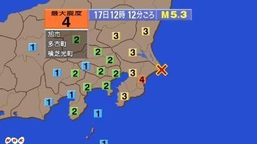 日本千叶县地震 推定震级5.3级尚无海啸发生危险