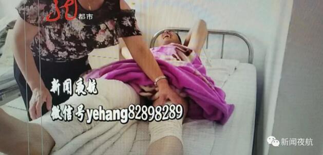 疼哭了!右腿手术左腿被开 男子只因一翻身好腿变坏腿