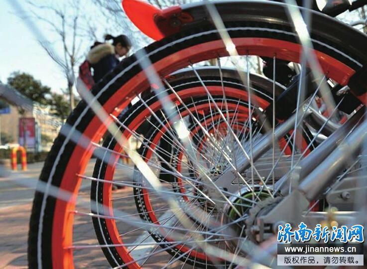 """济南本月底将在重点区域设置禁止共享单车停放的""""电子围栏"""