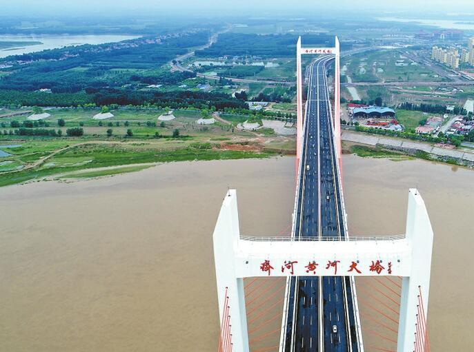 齐河黄河大桥通车 济南小车免费