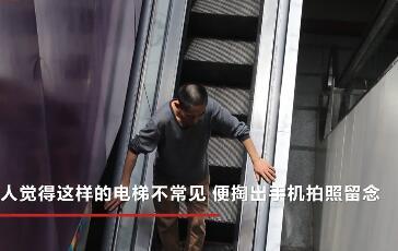 考验身材!重庆现最苗条电梯