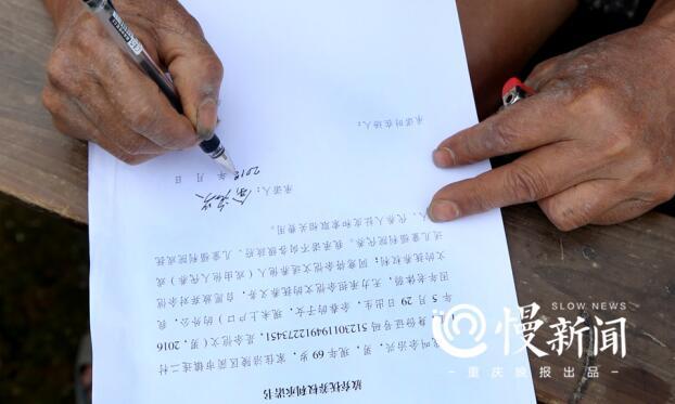 """【冷新闻】孤儿母亲杀夫贩毒入狱 民政局帮一岁男孩""""找妈妈"""""""