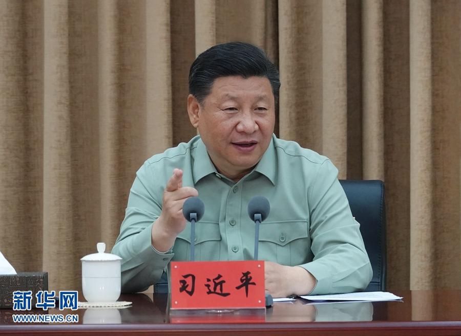 习近平:努力建设高水平军事科研机构 为实现党在新时代的强军目标提供有力支撑