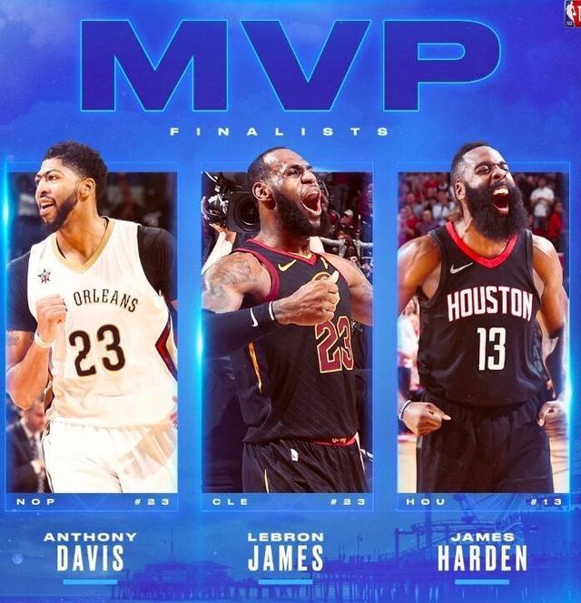 花落谁家?MVP候选人名单出炉 詹姆斯、哈登、