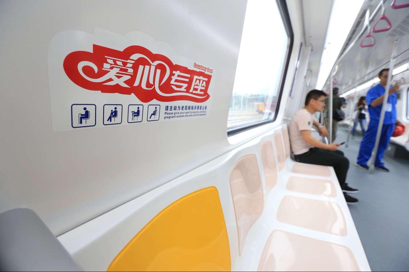 济南市轨道交通R1号线首列车接车仪式举行