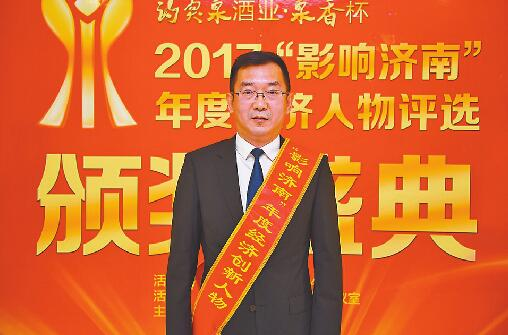 浪潮集团有限公司山东区总经理 张革