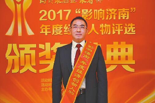 山东蓝海领航产业园建设有限公司董事长 董新建