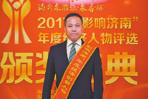 中南高科山东区域公司总经理 李一博