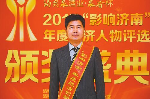 银丰地产集团总裁 赵培勇