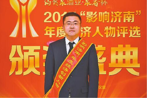 山东中电建核电地产投资有限公司总经理 孙毅