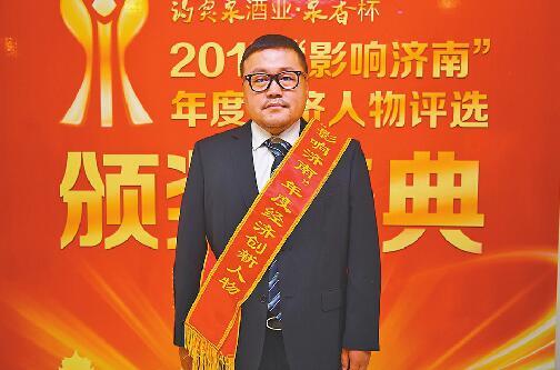 济南三千茶农茶业有限公司董事长 夏远志