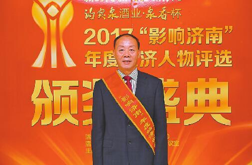山东国辰实业集团有限公司董事长 马立新