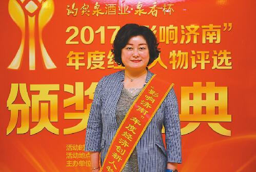山东易华录信息技术有限公司常务总经理 朱梅