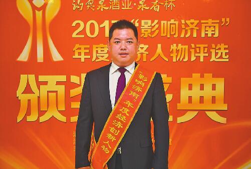 山东红瑞健康产业有限公司总经理 刘建勇