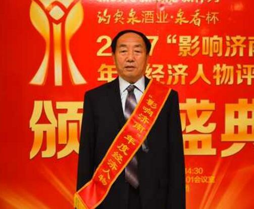 山东平安建设集团有限公司董事长 邹景泉