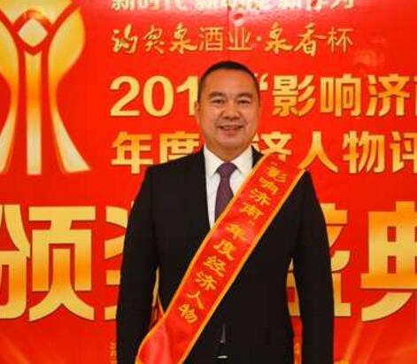 山东德迈国际控股有限公司董事长 施乾平