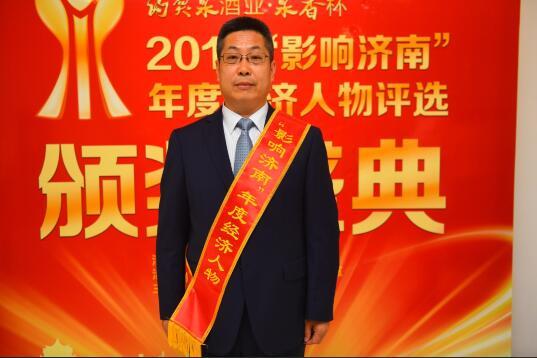 齐鲁安替制药有限公司董事长 侯传山