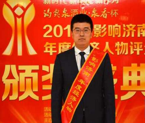 山东福牌阿胶股份有限公司总裁 杨铧
