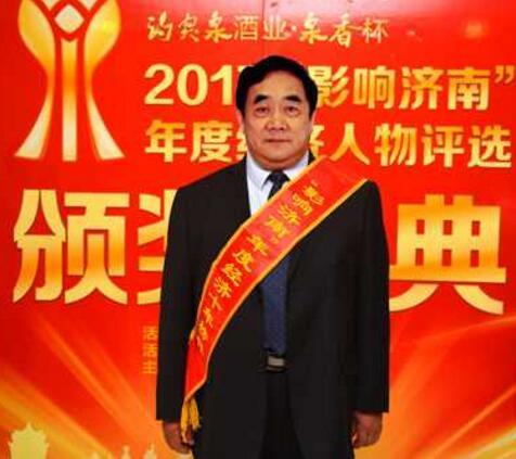 济南圣泉集团股份有限公司董事长 唐一林