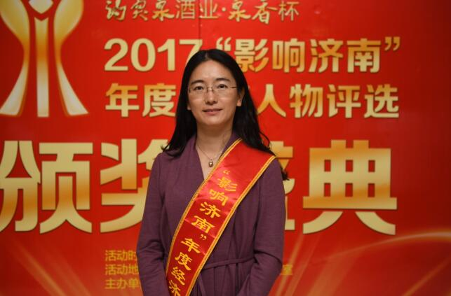 齐鲁制药集团总裁 李 燕