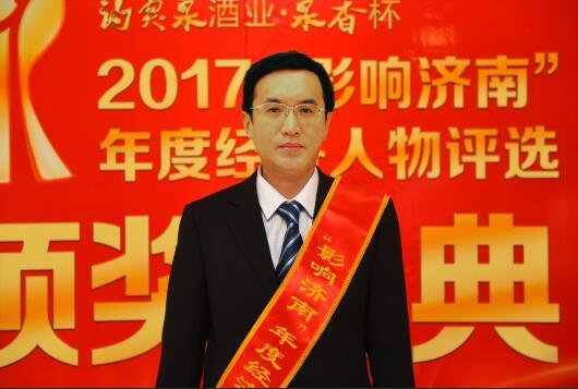 济南四建(集团)有限责任公司董事长 曹晓岩