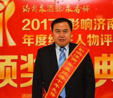 山东国舜建设集团有限公司董事长 吕和武