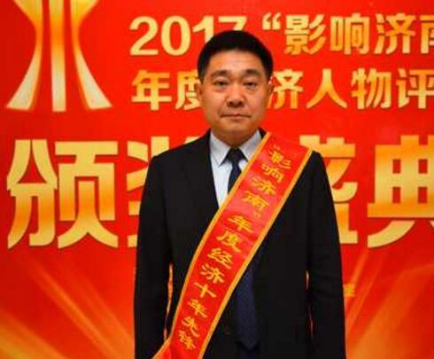 山东大智教育集团股份有限公司董事长 张维东