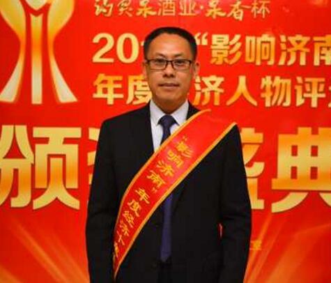 山东世博华创动漫传媒有限公司董事长 王振华