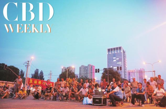 老兵徐庆栋:用光影照亮CBD工地农民工的夜空