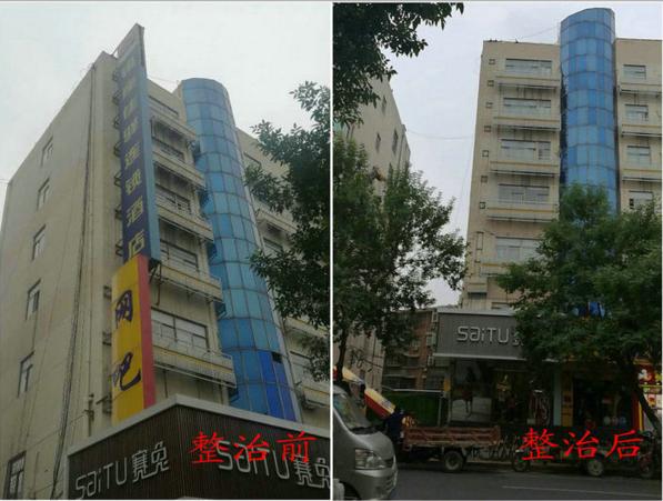 让泉城彻底净起来 东关街道拆除200余块广告牌匾